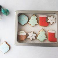 Advent calendar biscuits